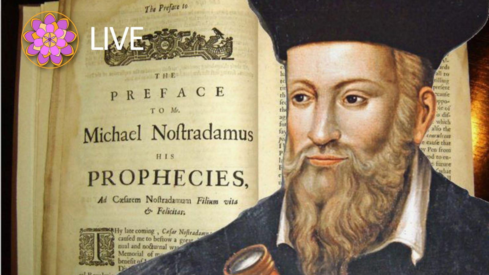 Нострадамус пророчества