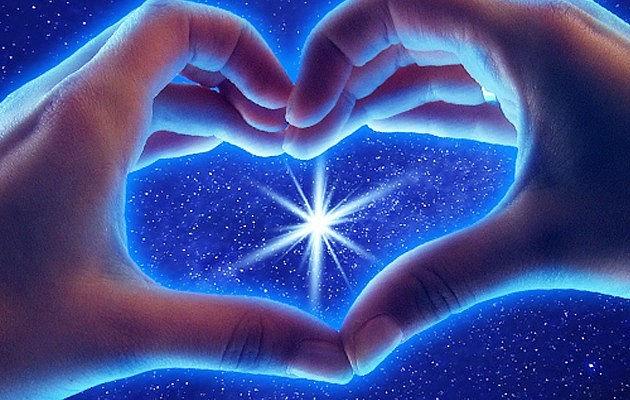 звезди и любов