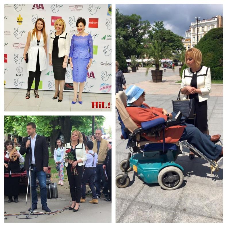 Мая Манолова на среща с хората