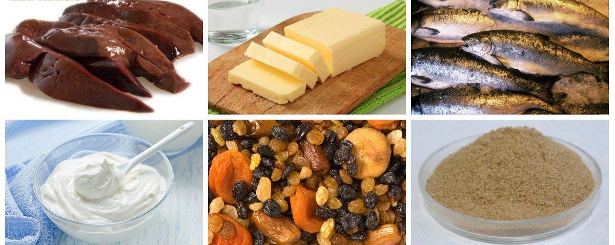 храни при авитминоза