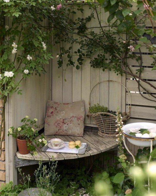 място за отдих в двора