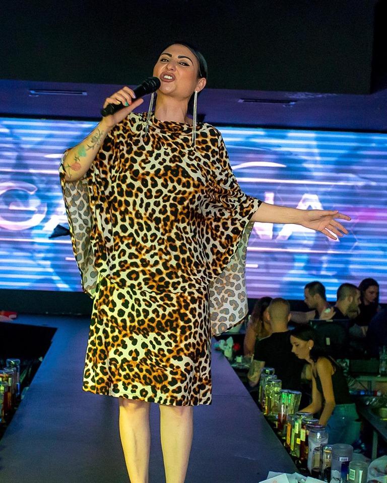 Софи Маринова