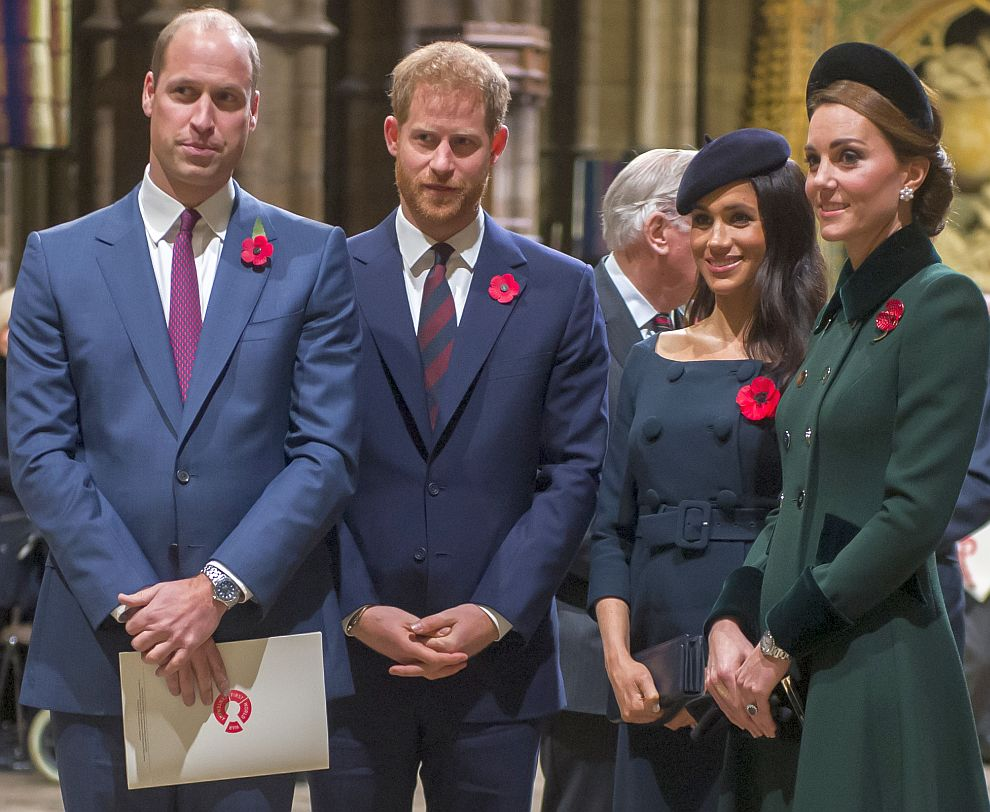 Кралски наследници