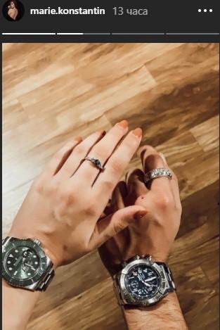 Мари пръстен