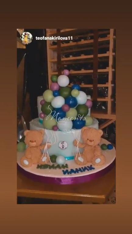 торта за близнаци