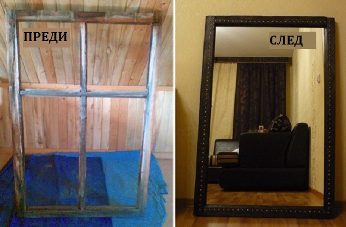 промяна на стари мебели снимка