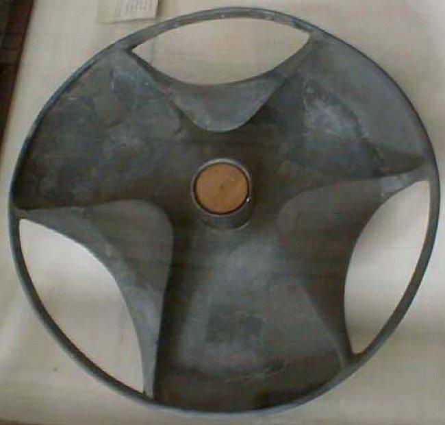 дискът Сабу