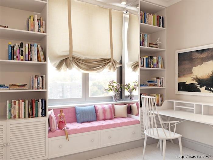 място за четене до прозореца