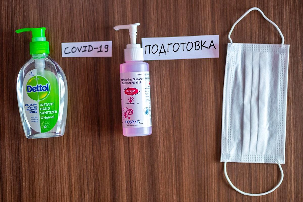 антисептик предпазване