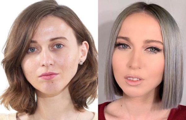 невероятна промяна