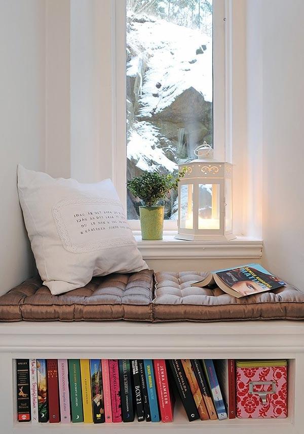 библиотека под прозореца