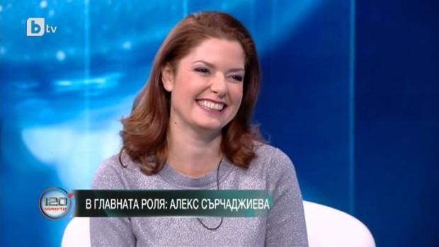 Алекс Сърчаджиева усмивка
