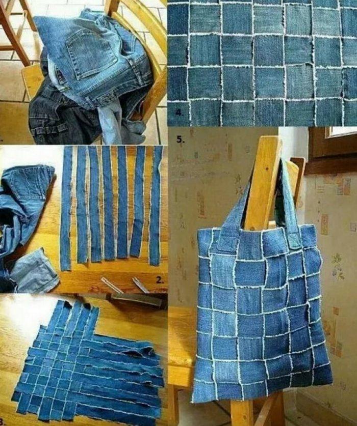 лесна дънкова чанта