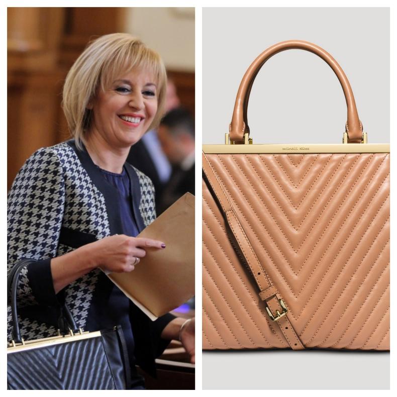 Мая Манолова чанта