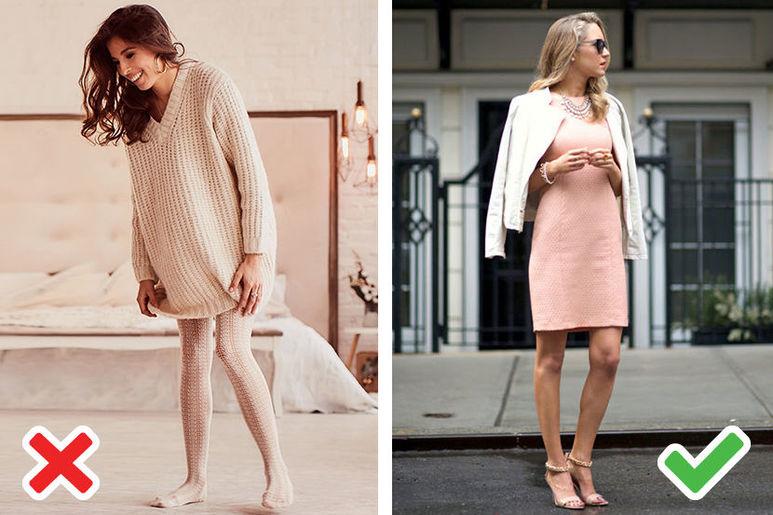 дрехи за ниски жени