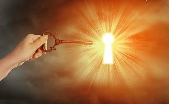 вселена ключ