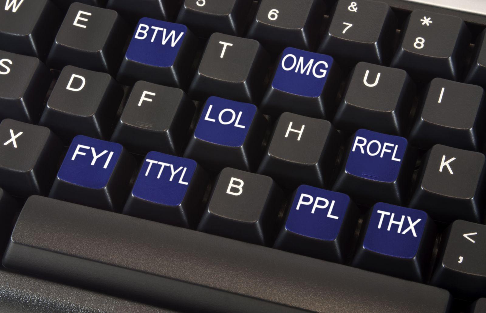 клавишни комбинации