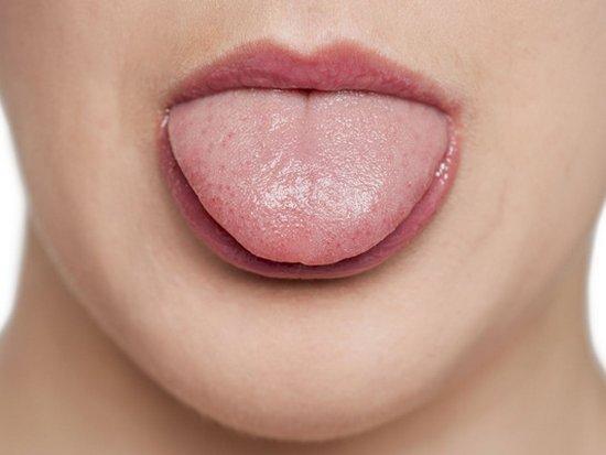 бял език