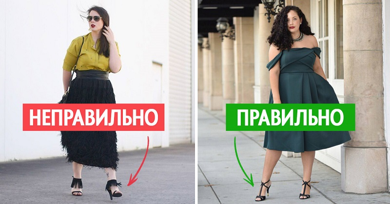обувки за пълни дами