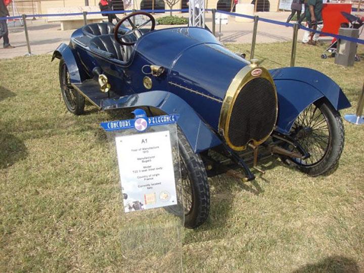 стара състезателна кола