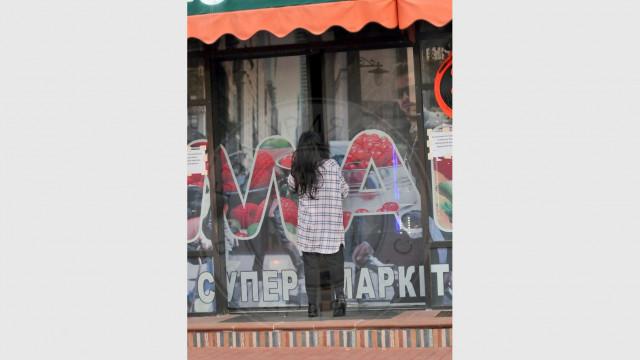 Мария на улицата