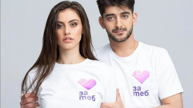 Сашо Кадиев и Ивелина
