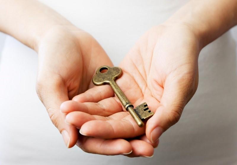 намерен ключ