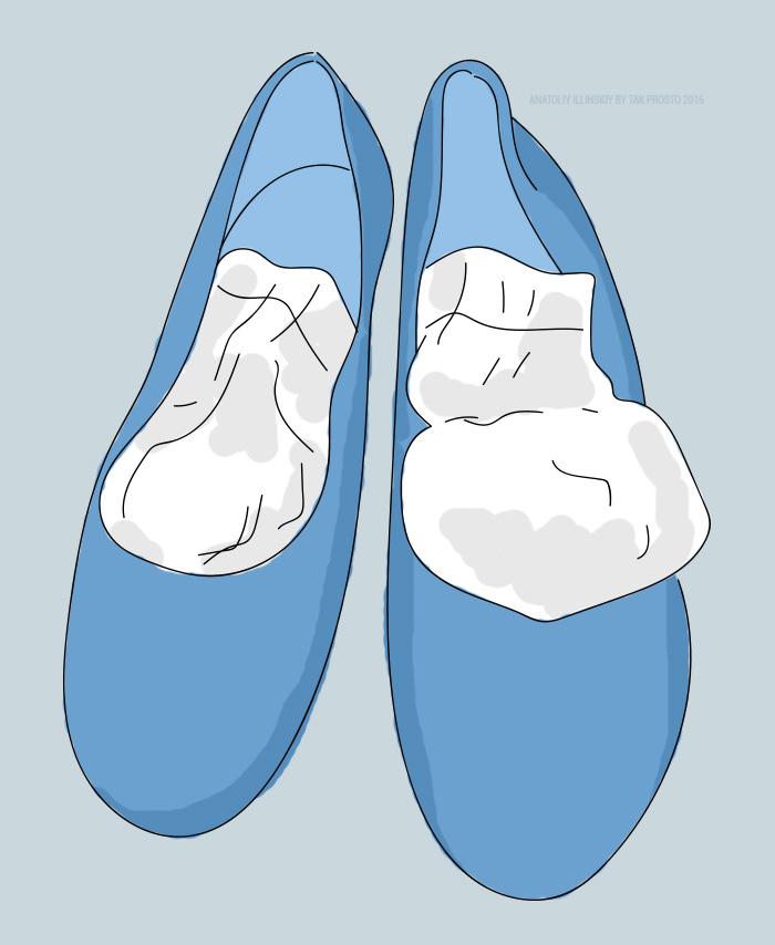 разширяване на обувки