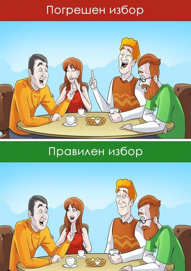 9 karakteristiki-koi-otkrivaat-deka-mazot-kje-bide-dobar-soprug-03.jpg