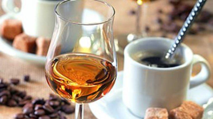 алкохол с кафе
