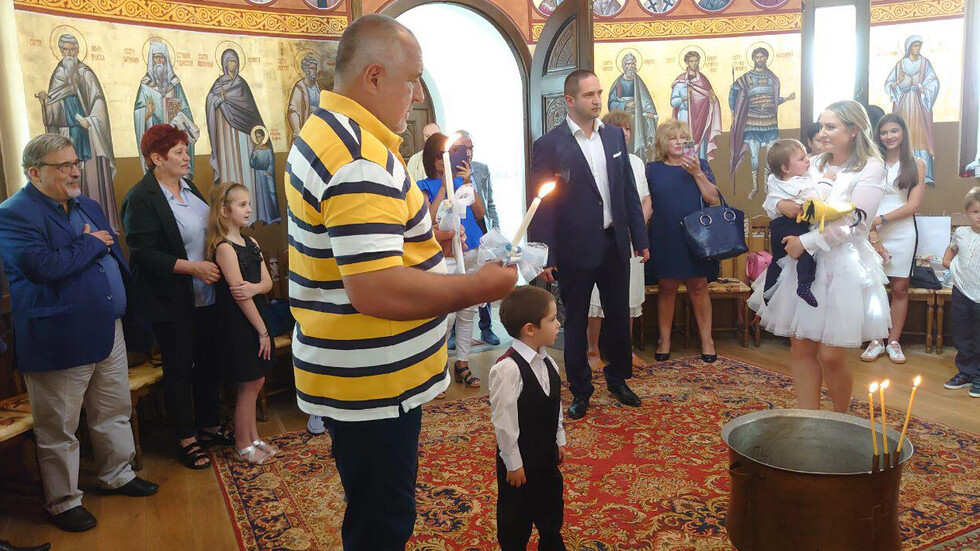 Бойко Борисов кръщене