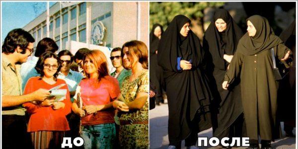 ирански студенти
