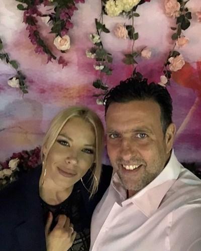 Емилия с Башур