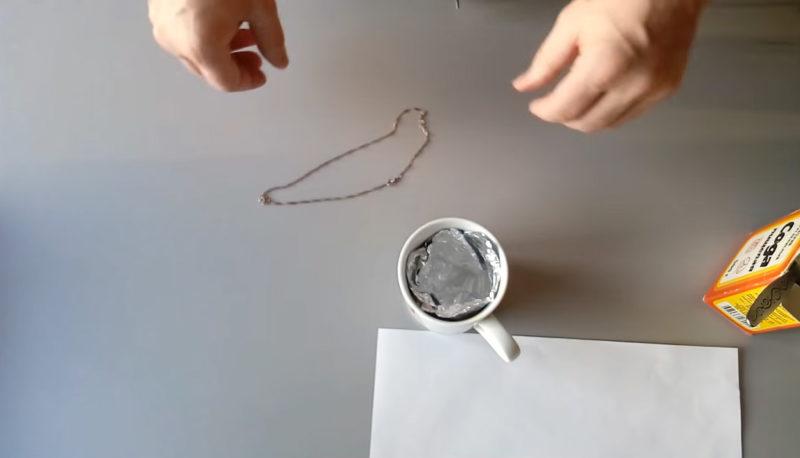 фолио в чашаа
