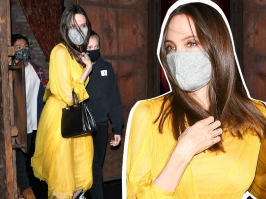 Анджелина в жълто