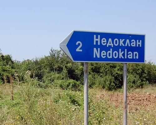 с.Недоклан