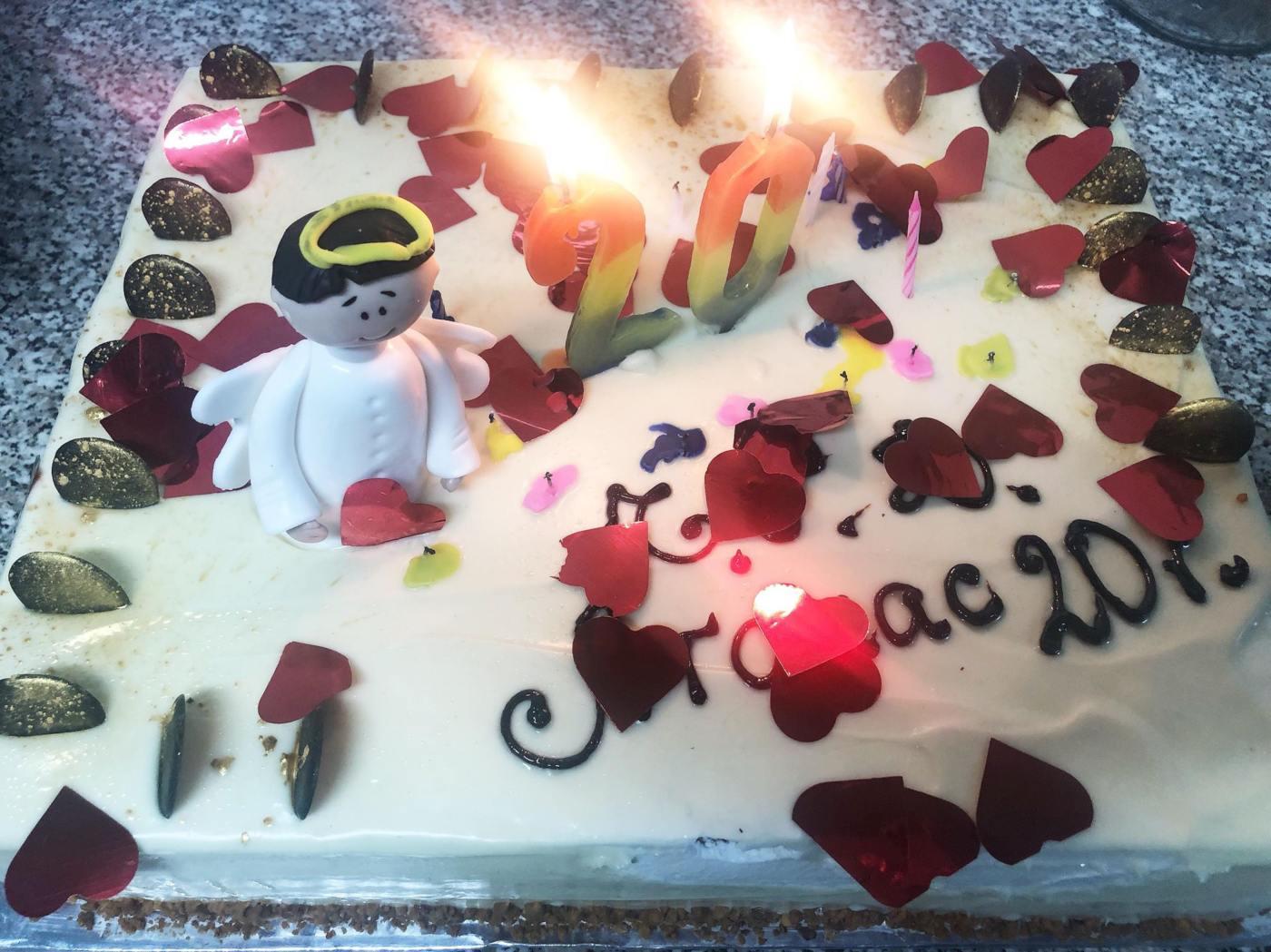 торта за РД