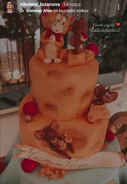 торта РД