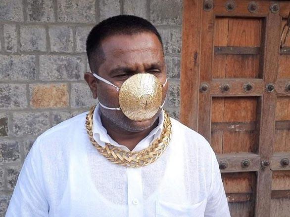 индиец златна маска