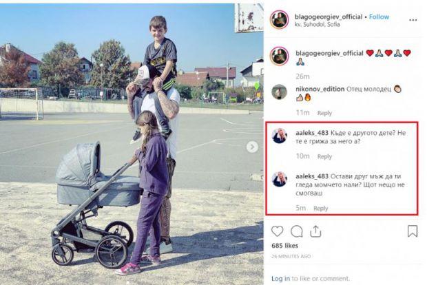 Благой Георгиев с децата си