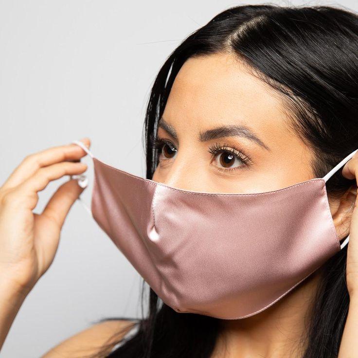 копринена маска