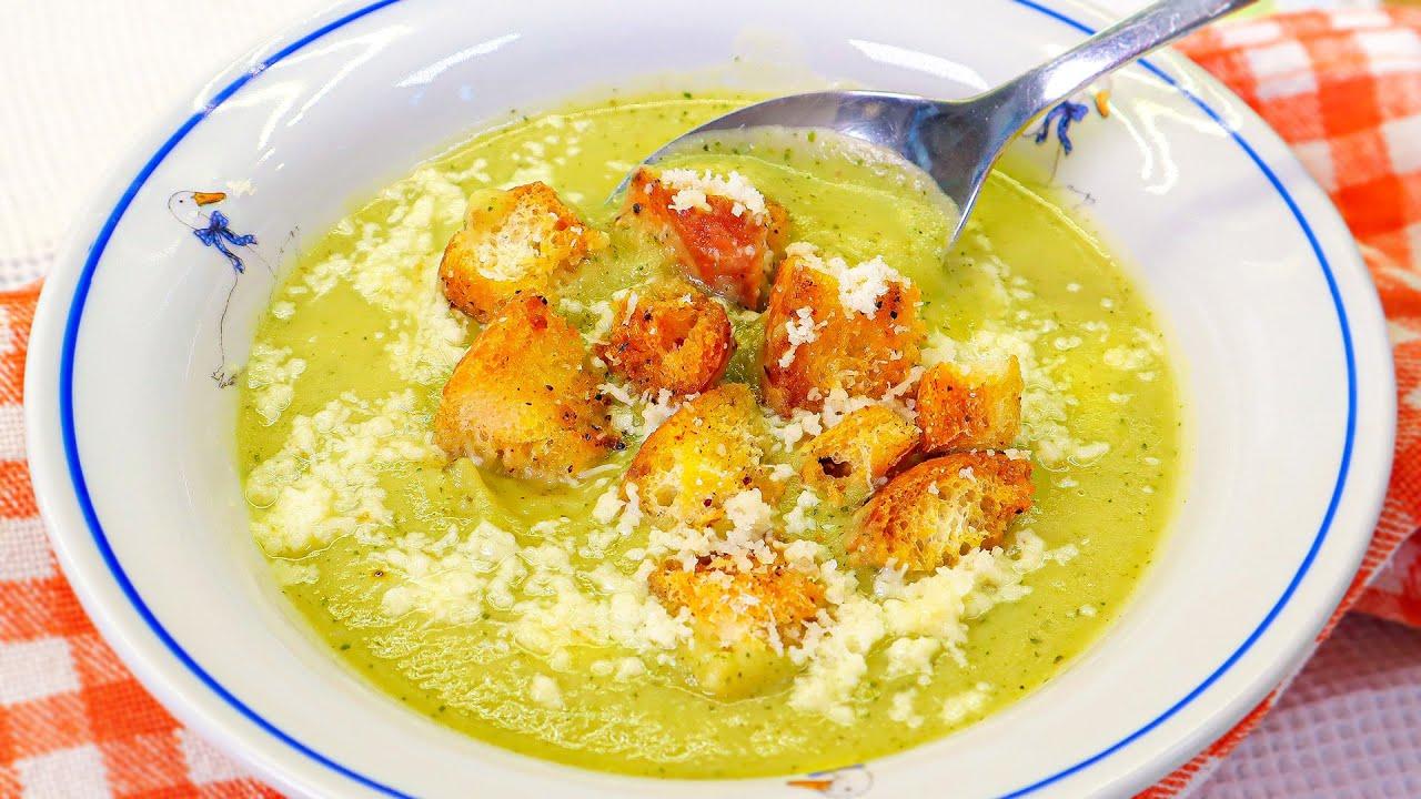 крем супа с крутони