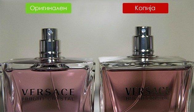 9 znaci-po-koi-mozete-da-prepoznaete-dali-ste-kupile-originalen-parfem-ili-falsifikat-6.jpg