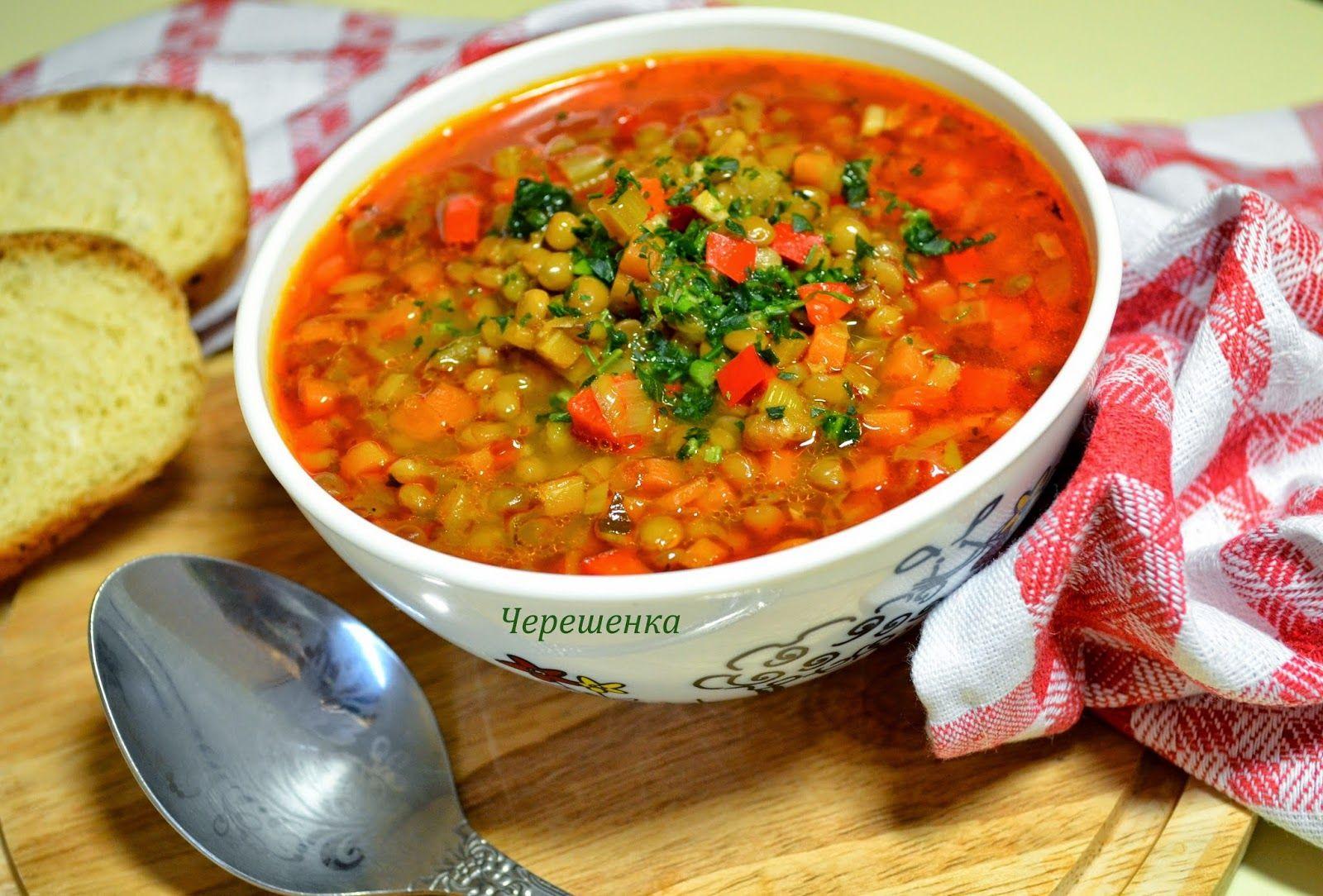 супа с червена леща