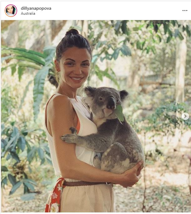 Диляна Попова с коала