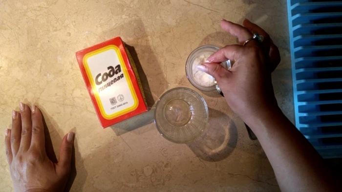 разтвор на сода