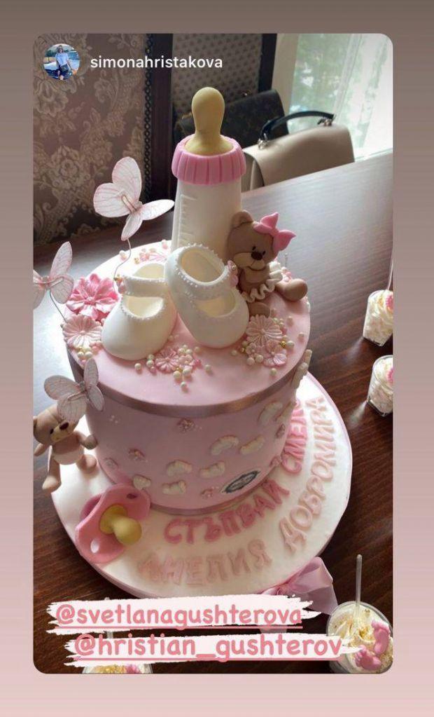 Анелия Добромира торта