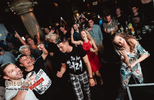 партито на Капките