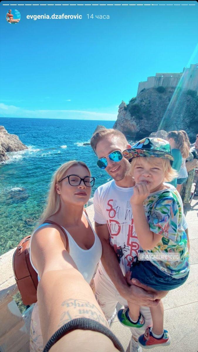 Ваня и Женя Джаферович ваканция