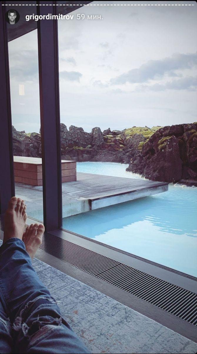 хотел Исландия